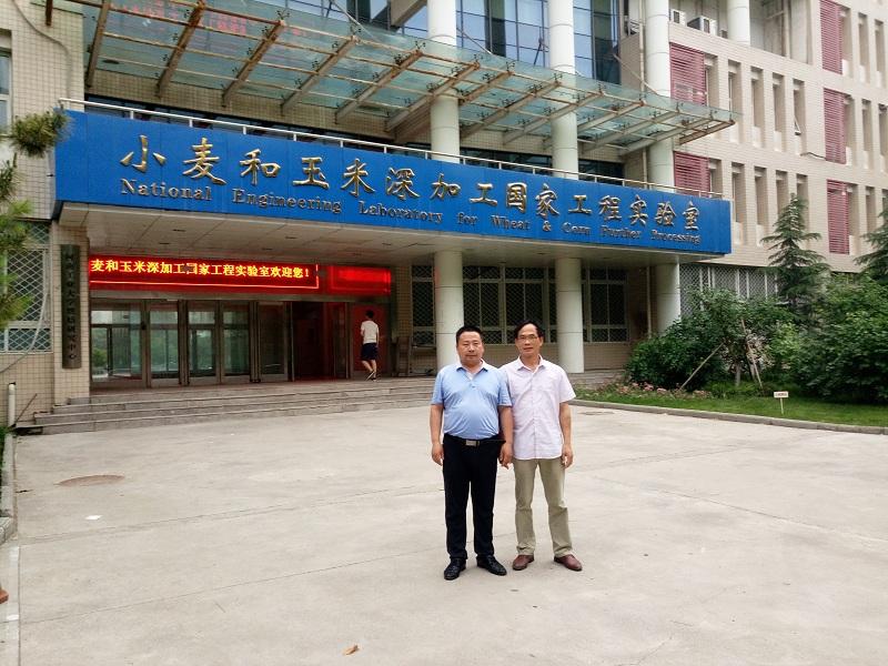 和广州大学营养学科李博士在一起