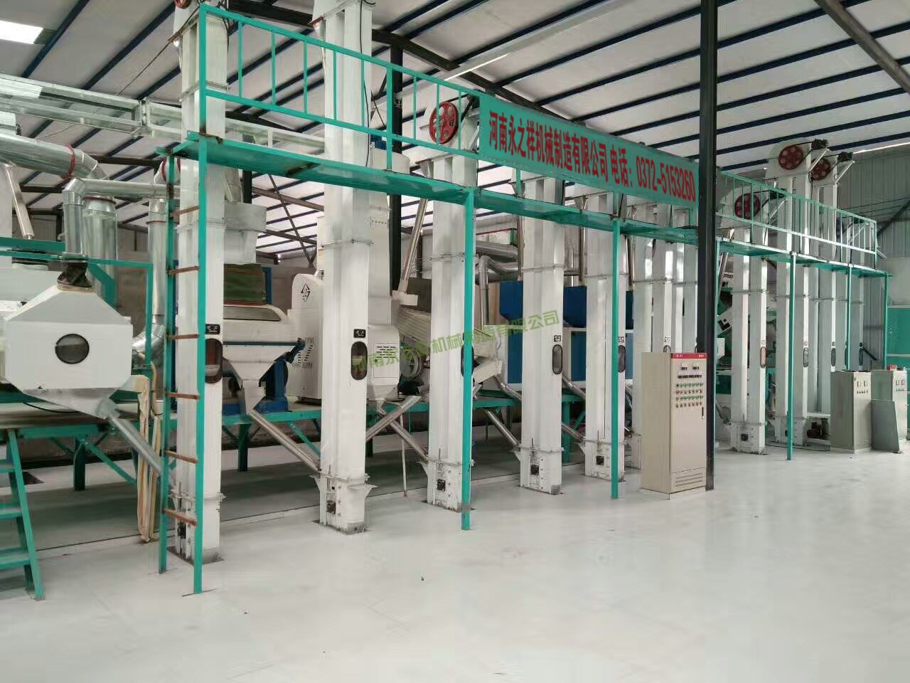 MCTF50-60吨 成套碾米设备