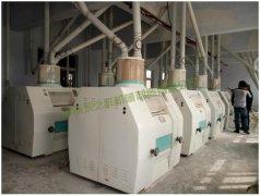 湖北枣阳日产80吨小麦加工设备